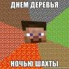 Аватар ALEX_YO