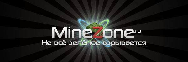 [Bug Fix] MineZone Chat v0.4