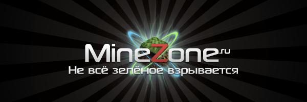 MineZone - Server news
