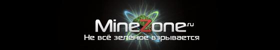Black MineZone Server Исходники
