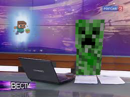 Minecraft 1.5 перенесен