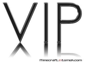 V.I.P. Server