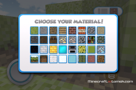 Minecraft v1.5 вышел для IOS