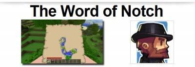 Обновление Minecraft - версия 1.6
