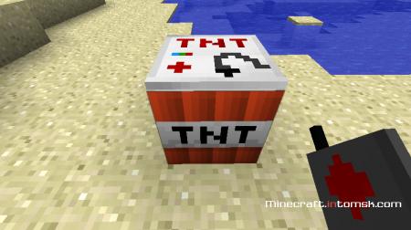 [1.5_01] TNT remote