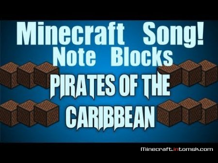 Minecraft - He's a Pirate (Pirates of the Caribbean)
