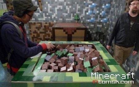 Minecraft в реальной жизни