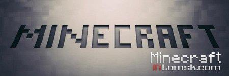 [1.7] Minecraft Трейлер поршней