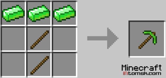 Как сделать урановые слитки