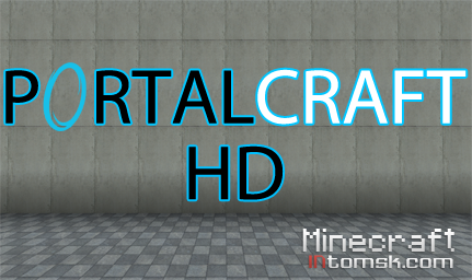 [1.7][x128] Portal Texture Pack HD