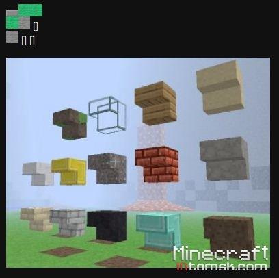 [1.7.3] Kaevator mods: SuperSlopes v2.1