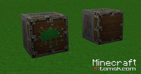 [128x] [1.7 Compatible] - *Woocraft* v1.0