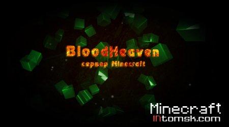 BloodHeaven - информация о сервере