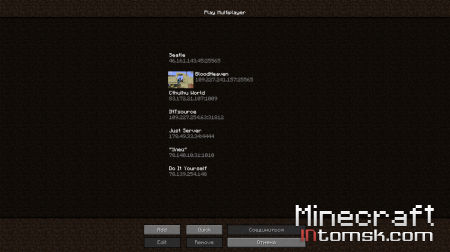 [1.7.2] MultiPlayerMenu - Choose from a list of servers!