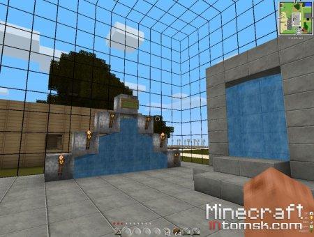 [1.7_03][64x64] MixCraft by Dizel
