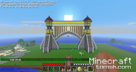 [Для конкурса RPG] Tower city!