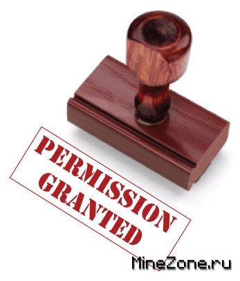 Permission - Настройка разрешений