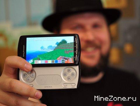 Minecraft - Pocket edition (Карманное издание)