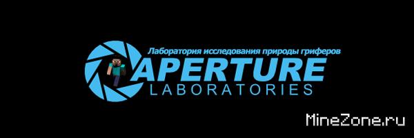 ЛИПГ - Лаборатория Исследования Природы Грифферов