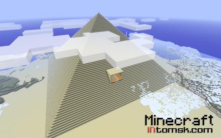 [RPG Server] Пирамида