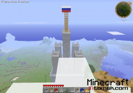 [RPG Server] Замок