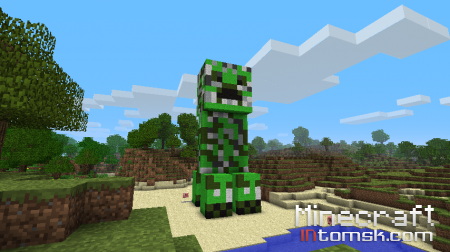 [For RPG] Creeper