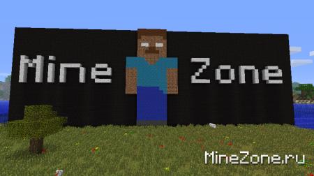 [Лого]MineZone