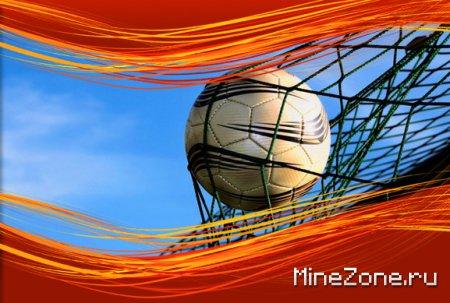 Футбол Футбол, как много в этом слове !