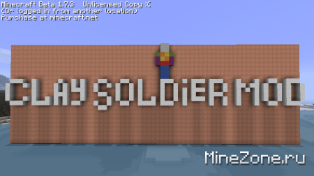 Battle Arena Clay Soldier Mod by Strizh70