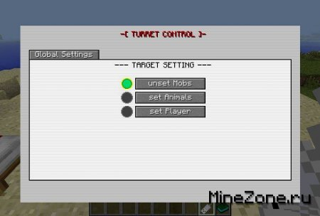 [1.7.3] Turret Mod v.1.0