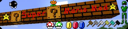[1.7.3] Super Mario Mod - V1.1