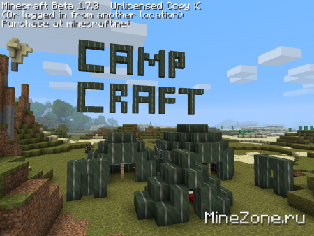 [1.7.3] CampCraft