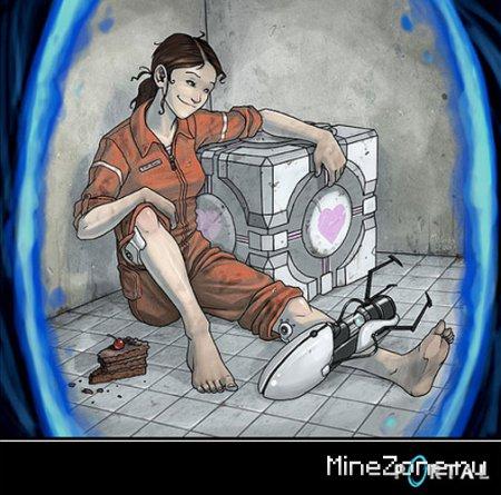 "Квест от РПГ'шников ""Portal Style"""