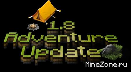 Minecraft 1.8 Pre-release (Бета беты) + Русификатор