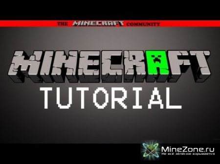 A Minecraft How To Tutorial(rus dub) + Бонусное видео