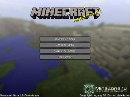[1.9pre] Русификатор Minecraft