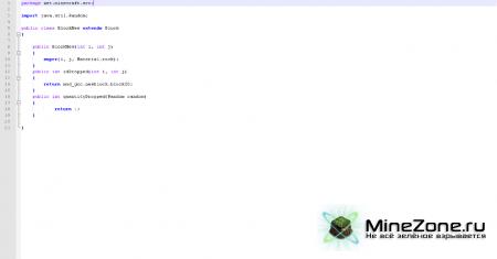 [MCP] Как добавить блок в игру?