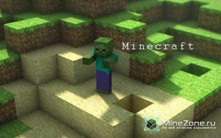 Minecraft 1.8.1 мод FINDER COMPASS