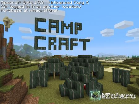 [1.8.1] Campcraft
