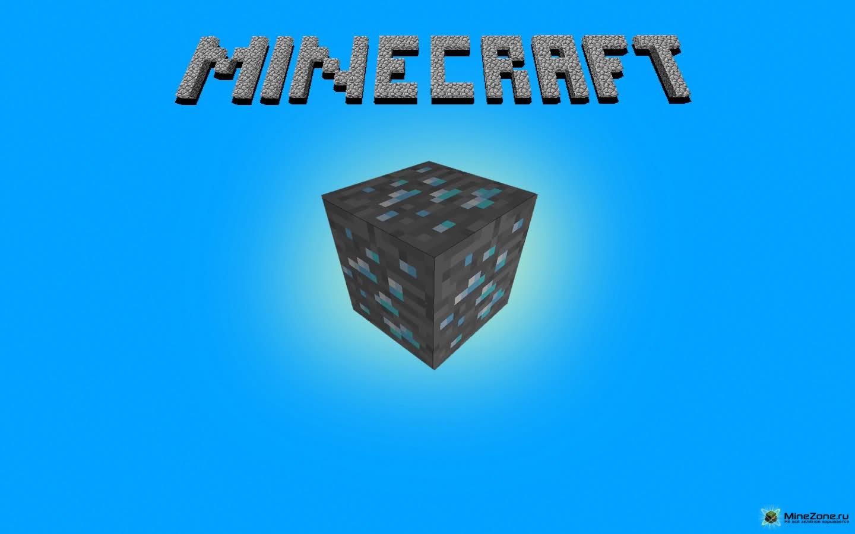 Скачать Клиент Minecraft 1 7 3