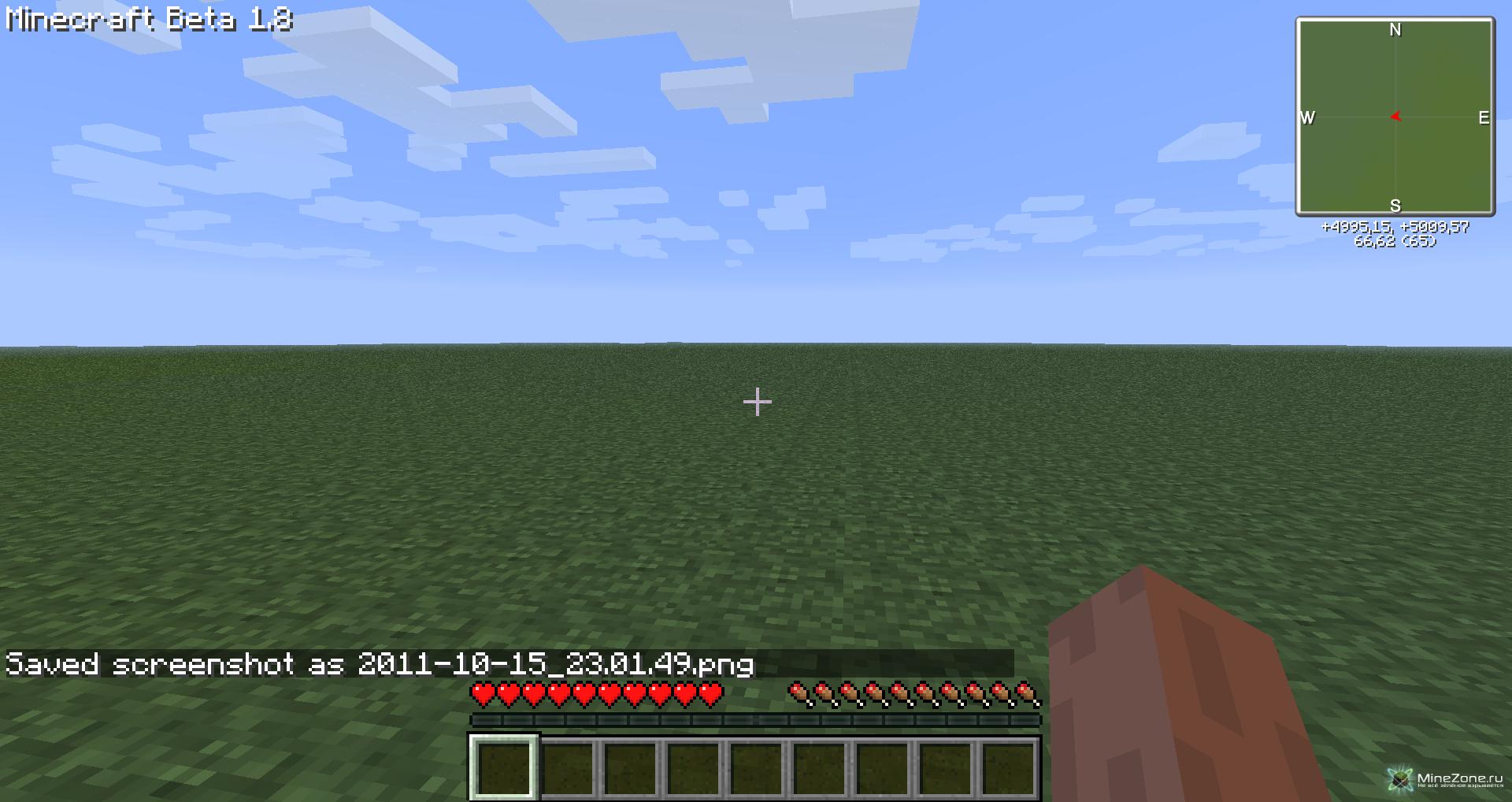 Скачать Чистую Карту для Minecraft