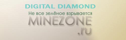 DIGITAL DIAMOND: CANNON RUN