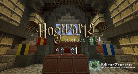 Hogwarts текстур пак 16х16