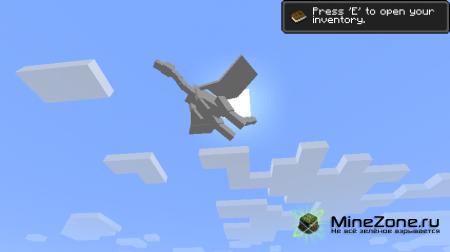 Драконы в Minecraft все-таки будут!