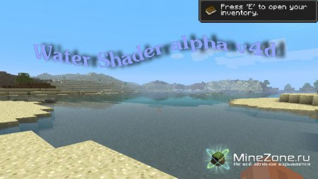 [1.1] Water Shader alpha v4d