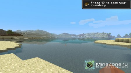 [1.0.0] Water Shader alpha v4d