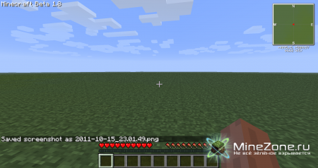 Ровная карта в Minecraft