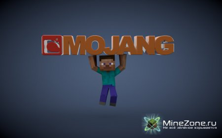 HAPPY BIRTHDAY, MOJANG!