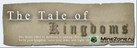 [1.8.1] Tale Of Kingdoms Ver 1.0.3