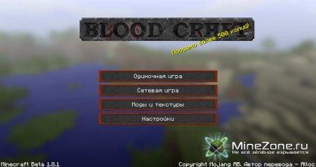 [1.9pre4][x32] BloodCraft